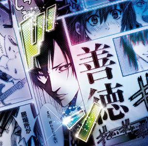 3rd. ALBUM『善徳-zentoku-』 配信!!