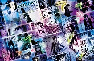 3rd. ALBUM『善徳-zentoku-』